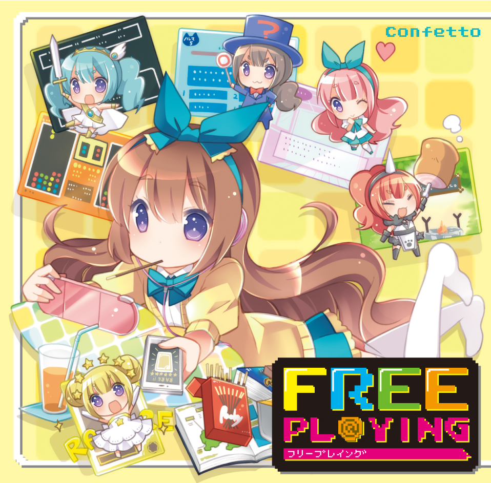 http://confetto.chu.jp/freeplaying/img/jacket.png