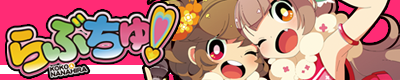 http://confetto.chu.jp/lovechu/banner_l.png